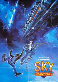 Sky Bandits (1986)